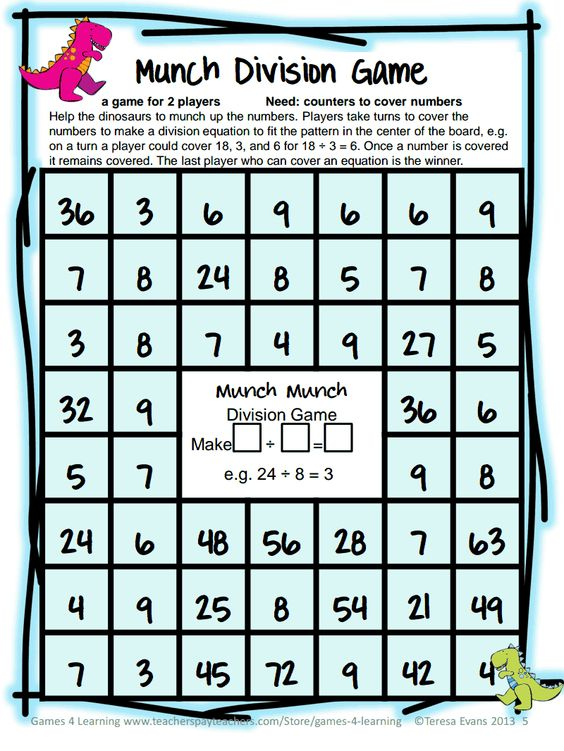 math games teacher appreciation and math on pinterest. Black Bedroom Furniture Sets. Home Design Ideas