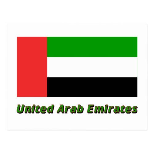 United Arab Emirates Flag With Name Postcard Zazzle Com Emirates Flag United Arab Emirates Flags With Names