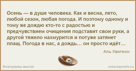 аль квотион: 25 тыс изображений найдено в Яндекс.Картинках