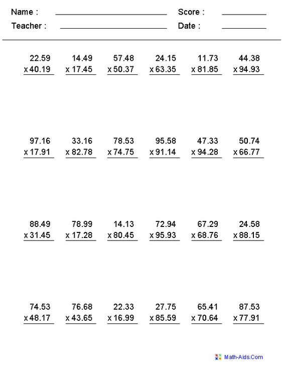 Decimal Number Multiplication Worksheets | math | Pinterest ...