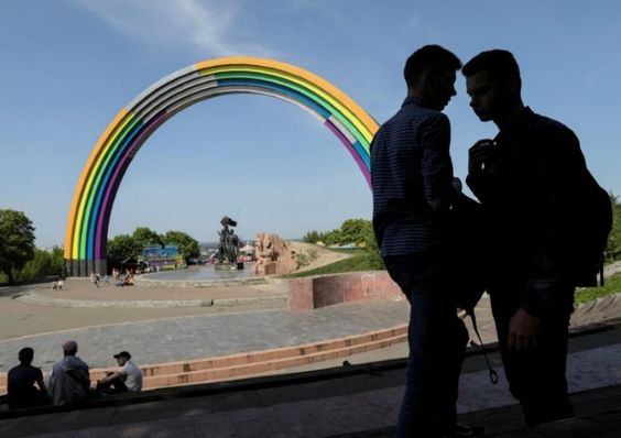 #world #news Ukrainian anti-gay right stirs flap over Eurovision 'diversity' rainbow