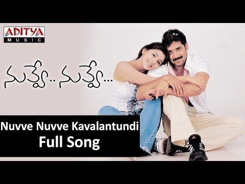 Nuvve Nuvve Kavalantundi Song Lyrics In 2020 Song Lyrics Lyrics Songs