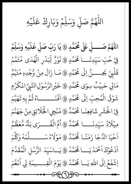 Bacaan Maulid Syaroful Anam Maulid Barzanji Shalawat Fi Hubbi Dan Doa Maulid Lengkap Mgmp Madrasah Kutipan Agama