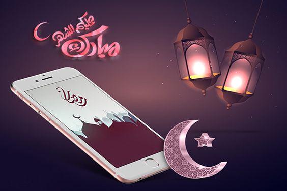 تحميل صور رمضان كريم 2019 وأجمل بطاقات معايدة وتهنئة بشهر رمضان المبارك لعام 1440 Wallpaper Pictures Ramadan Wallpaper