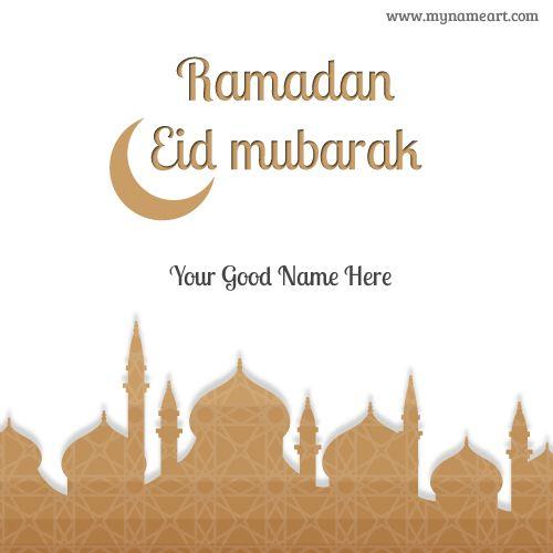 Write Your Stylish Name On Islamic Festival Ramadan Greeting Cards