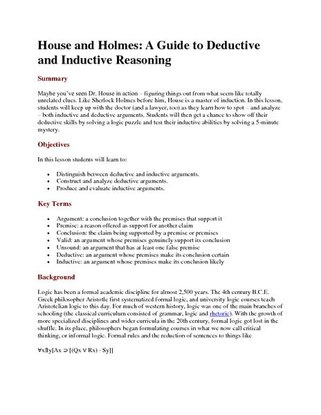 Deductive reasoning essay