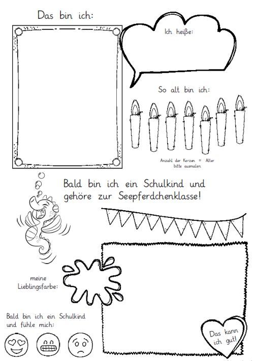 Material Intern Zaubereinmaleins Designblog Zaubereinmaleins