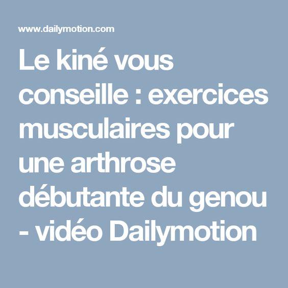 Le kiné vous conseille : exercices musculaires pour une arthrose débutante du genou - vidéo Dailymotion