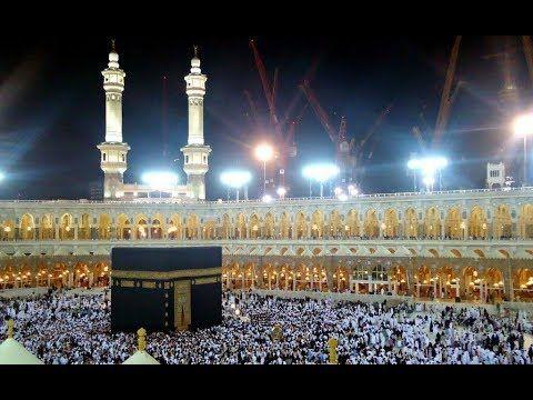 Dua Khatam Al Quran Amazing Recitation Al Sudais الشيخ السديس دعاء ختم القران والقنوت Youtube Masjid Al Haram Masjid Haram