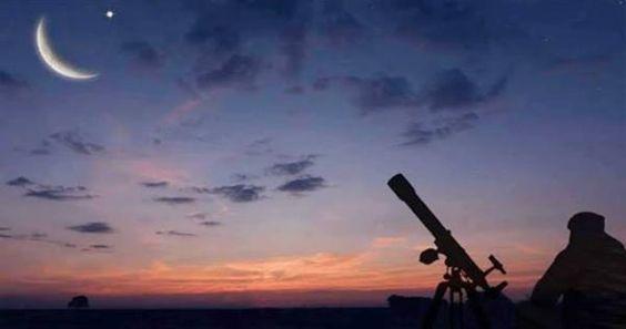 الشؤون الدينية في إدلب تعلن موعد أول أيام شهر رمضان المبارك Outdoor Clouds Concert