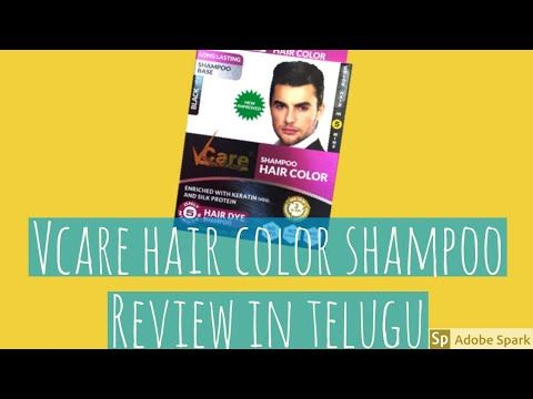 Vcare Hair Color Shampoo Review In Telugu Youtube Color Shampoo Hair Color Shampoo Shampoo Reviews
