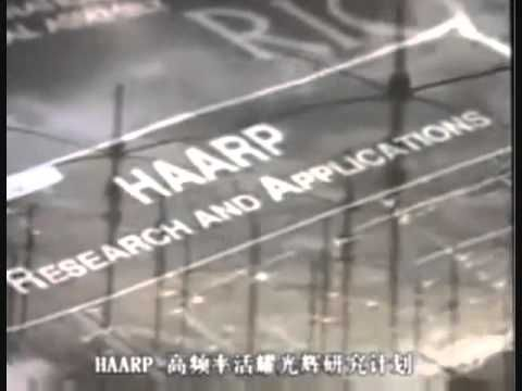 What HAARP Is.. And Everything Its Used For.. Full HAARP Documentary - In Depth Documentary On HAARP and Everything Its Used For. This is an Amazing Documentary. I Posted this video to spread the knowledge to everyone who is just beginning to learn about HAARP. Knowledge is Power!! Please Spread This Knowledge!