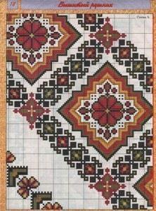 Gallery.ru / Фото #14 - Rushniki - Geometric & Traditional Motifs - Dora2012