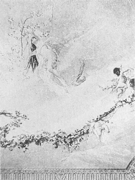 <span class='fl'>Hermesvilla, Detail aus dem Arbeitszimmer 1885</span><a class='fr' href='/en/biography/1862---1890/details-klimt-hermesvilla-detail-arbeitszimmer-1885.dhtml'>read more</a><div class='clr'></div>