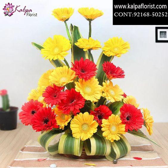 Vivid Memories Online Flowers In Jalandhar Punjab Online Flower Delivery Flower Bouquet Delivery Flowers Online