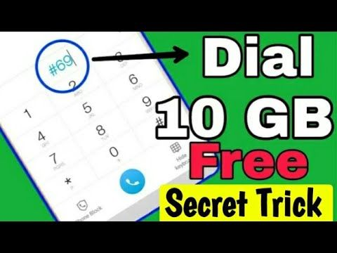 How To Get Free 10gb 4g Data Dial Only One Code Free 10 Gb Data