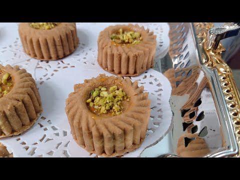 حلويات عيد2020 غريبية تذوب في الفم بثلاث مكونات إقتصادية بشكل عصري بريستيج Youtube Food Desserts