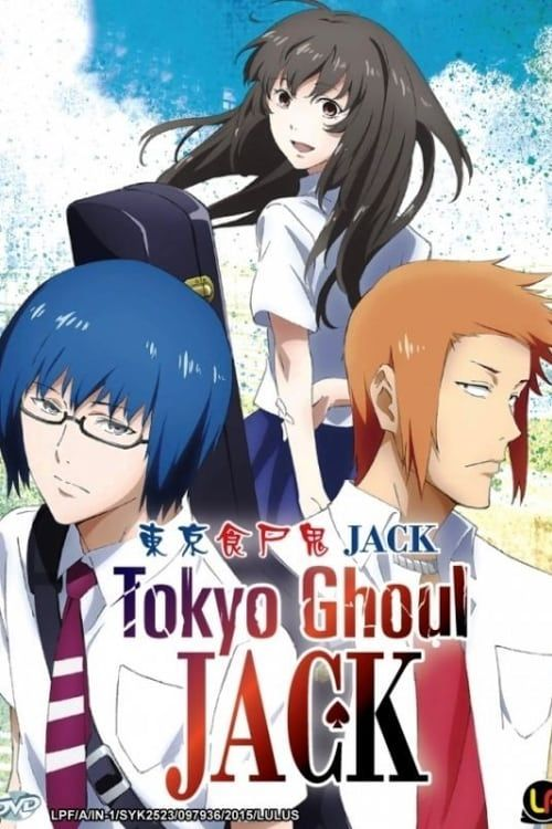 Tokyo Ghoul Vf Streaming : tokyo, ghoul, streaming, Regarder, Tokyo, Ghoul:, (2019), Complet, Streaming, Entier, Français, Ghoul,, Films, Complets,