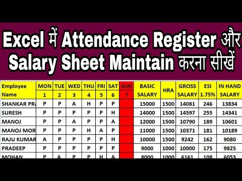 Create A Data Entry Form In Ms Excel Without Vba एक स ल म बन य ड ट ए ट र फ र म Youtube Attendance Register Excel Attendance