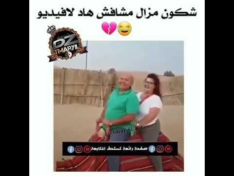 حرام والله Youtube Easy Yoga Workouts Jokes Laugh