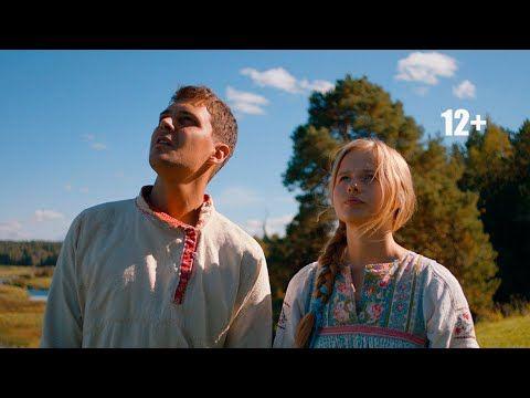 Holop 2019 Film Komediya Smotret Onlajn V Horoshem Kachestve