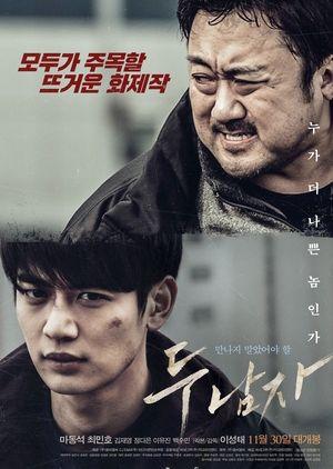 Derailed 2016 Bioskop Korean Drama Buku Film