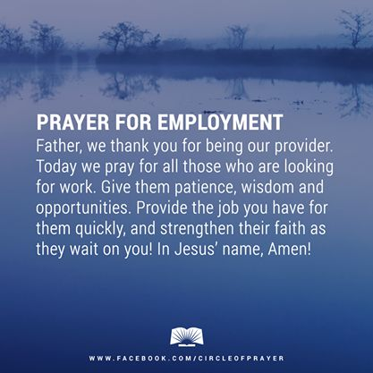Image result for agreement in prayer