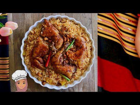 أروع كبسة دجاج حمراء مع اطيب طبق سلطة Chicken Kabsa So Yummy Youtube Food Desserts Spicy