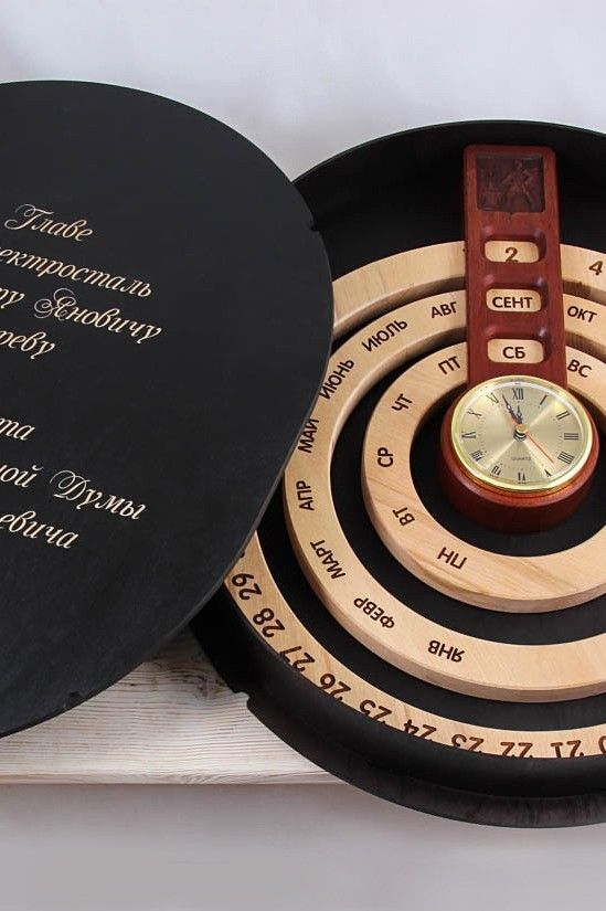 Подарок (2009) смотреть онлайн или 58