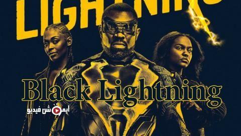 مسلسل Black Lightning الموسم الاول الحلقة 11 الحادية عشر مترجمة Movies Movie Posters Poster