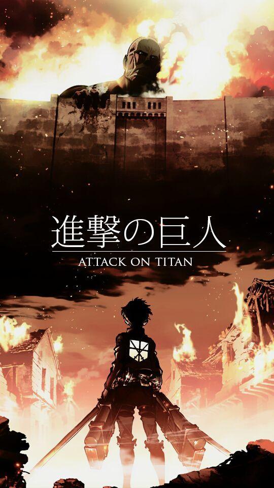 Fondos De Pantalla Anime ヽ O ノ Attack On Titan Anime Attack On Titan Titans Anime
