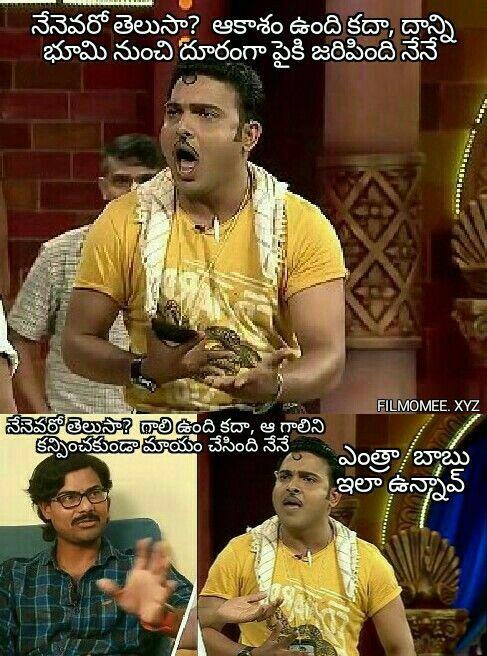 Telugu Punches And Jokes : telugu, punches, jokes, Telugu, Jokes,, Memes,, Jokes
