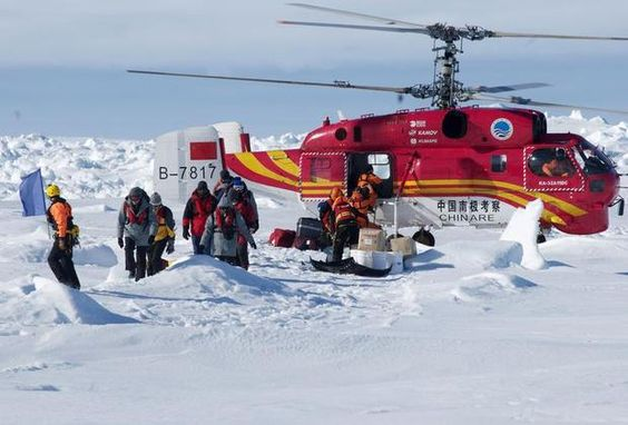 NewsDaily: US icebreaker to rescue 2 ships in Antarctica