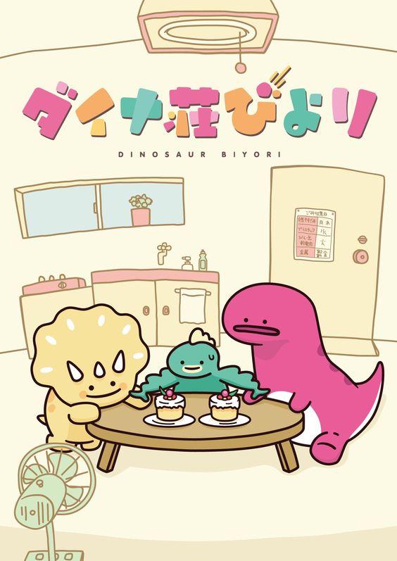 Anime Dinosaur Biyori Có Diễn viên Hirofumi Araki, Shō Jinnai
