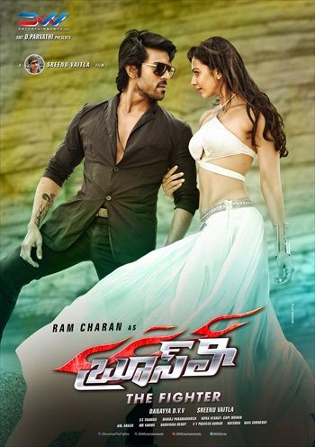 hindi dubbed movies of ramcharan - bruclee the fighter poster