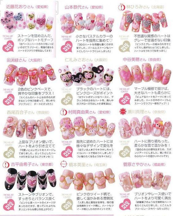 Japanese-Nail-Art-Designs-Magazine-96.jpg (600×749)