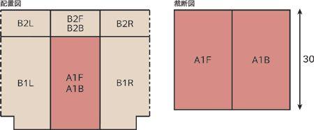 Kimonotote_recipe_a30