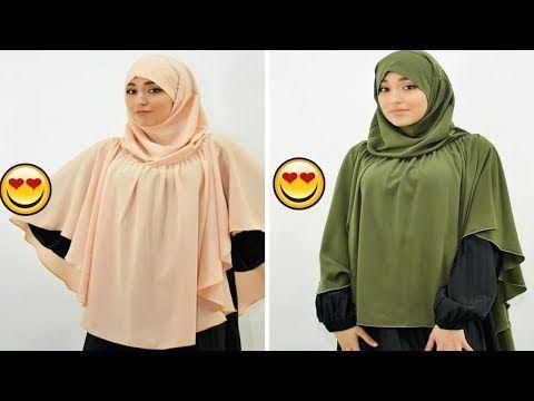 طريقة تفصيل وخياطة حجاب راقي تركي باسط طريقة تتوقعونها Youtube Hijab Fashion Clothes Knit Dress Pattern