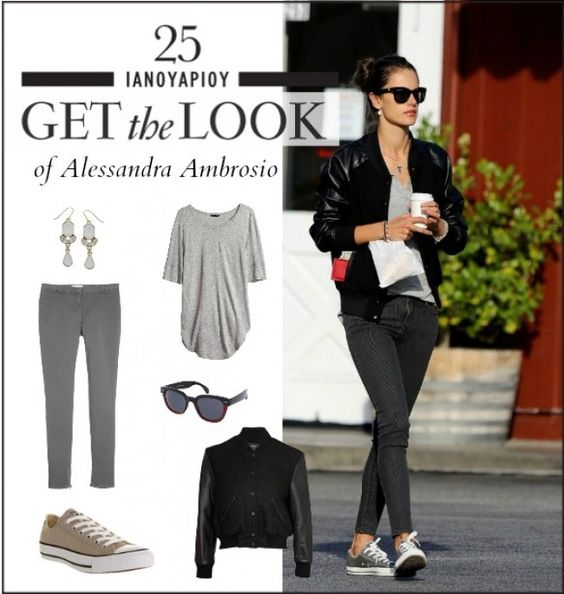 Get the look: Το πρωινό sporty look της Alessandra Ambrosio