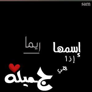 معنى اسم عثمان Othman في علم