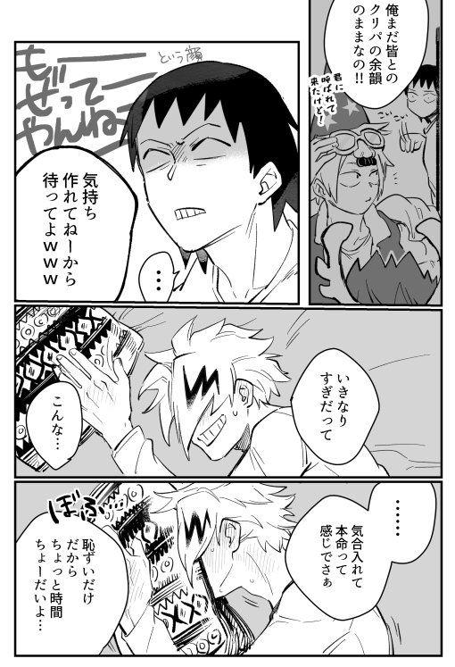 pin by まゆなし on 僕のヒーローアカデミア my hero academia manga my hero academia my hero