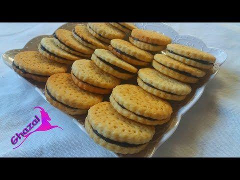 بسكويت محشي بالشوكولاته للاطفال مثل انواع المتاجر Ghazal Channel Youtube Cooking Recipes Hot Dog Buns Recipes
