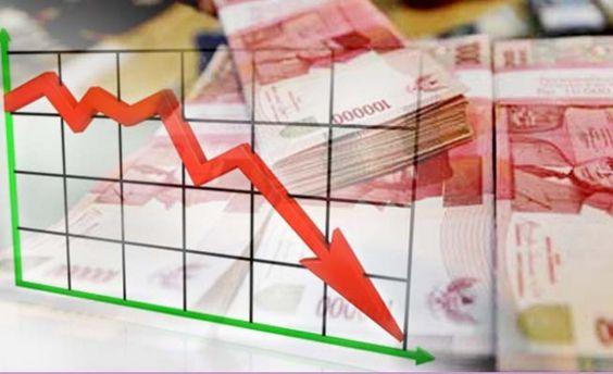 Rupiah Melemah, Pemkot Pertahankan Ekonomi Berbasis Rakyat www.heibogor.com