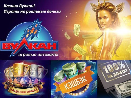Корона казино онлайн играть бесплатно кармен казино ремикс скачать
