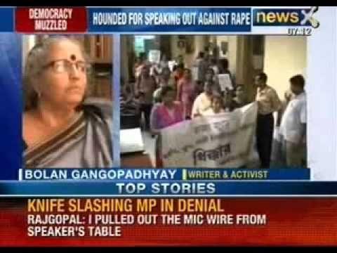 Opposition slams Mamata Banerjee's government, TMC defiant@NewsX