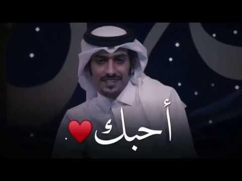 سلمان بن خالد أحبك Youtube Funny Gif Words Quotes Funny