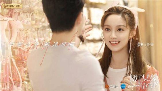 Bạn gái dưới lầu xin hãy ký nhận - Phim Trung Quốc 2020