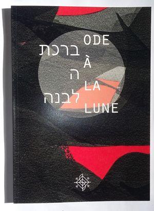 Couverture de l'Ode à la lune - Liturgie juive en hébreu et en araméen Poème et traduction inédite par Julien Grassen Barbe 12 calligraphies de Frank Lalou