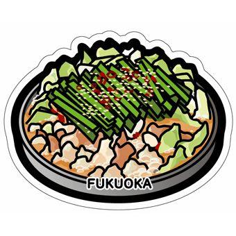 gotochi postcard fukuoka motsunabe
