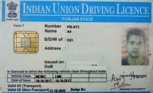 How to Apply for Learner's or Driver's License in Punjab ... Driving Licence Application Form Status on driving license, cash application, bank account application, green card application, social security application,